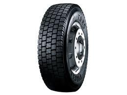 Pirelli TR85 235/75 R17,5 132M — фото