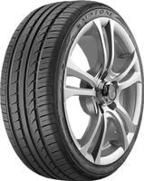 Купить летние шины Athena SP-701 265/35 R18 97W магазин Автобан