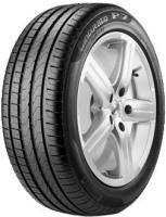Купить летние шины Pirelli Cinturato P7 245/45 R18 100Y магазин Автобан