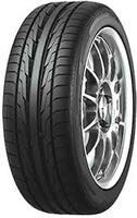 Купить летние шины Toyo DRB 235/45 R17 94W магазин Автобан