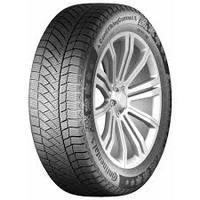 Купить зимние шины Continental ContiVikingContact 6 195/65 R15 95T магазин Автобан