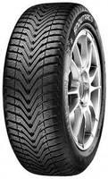 Купить зимние шины Vredestein Snowtrac 5 165/65 R14 79T магазин Автобан